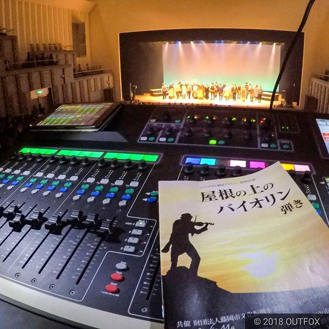 音響&照明現場、アマチュアミュージカル劇団18th公演スタート#アラムニー#屋根の上のバイオリン弾き #みかぼみらい館#allenandheath #gld112 #gopro#OUTFOX